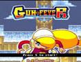 GunFever