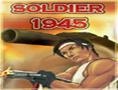 soldier_1945